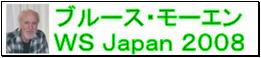 2008JP.jpg